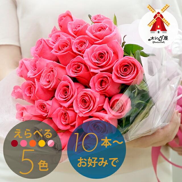 130円バラの花束