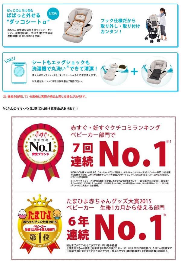 mechacal_mf_top3.jpg