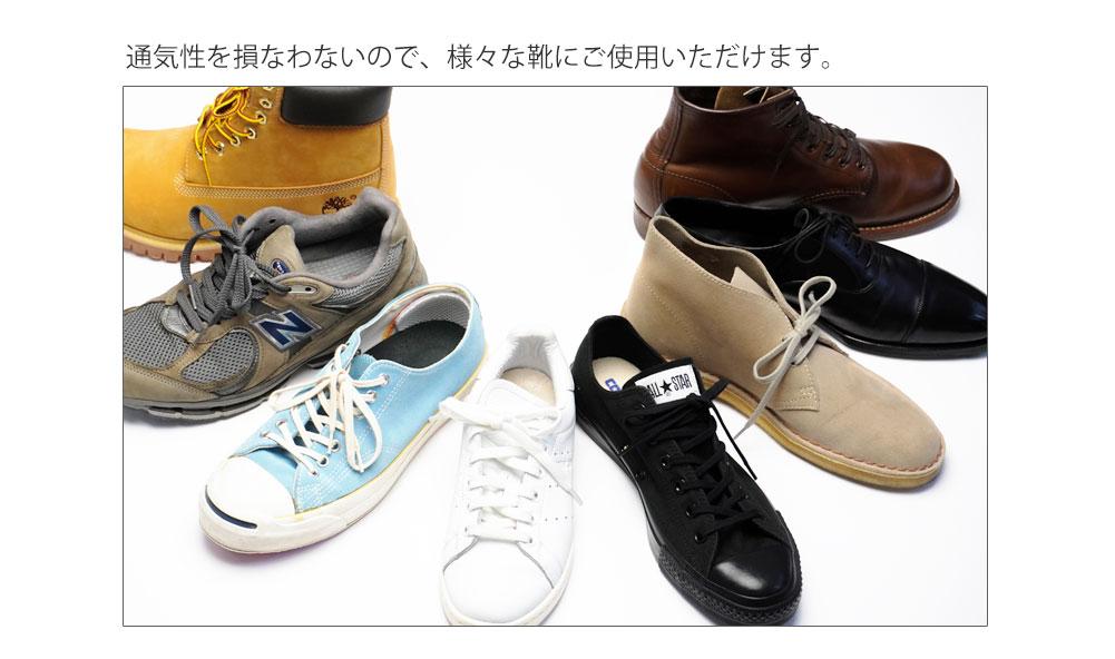 様々な靴に使える防水スプレー