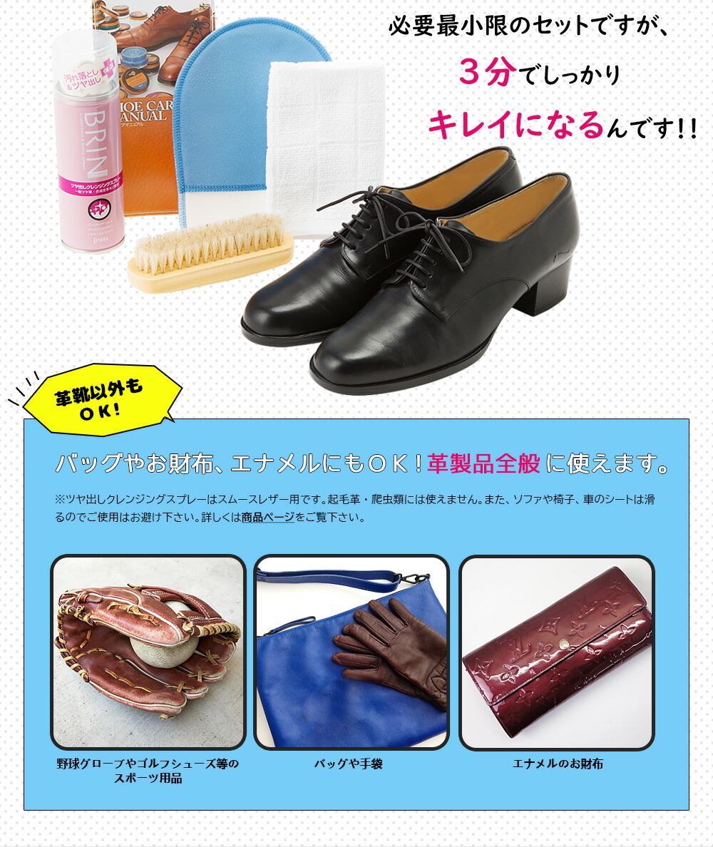 バッグやお財布、エナメルにもOK!革製品全般に使えます。