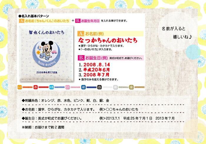 ベビー用アルバム・出産祝い・記念品・ギフト