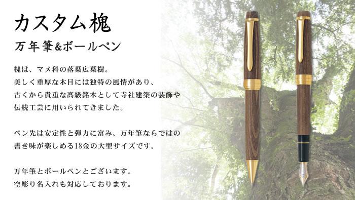 鉛筆名入れ無料