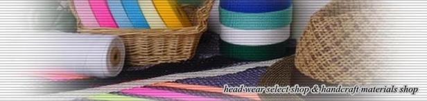 帽子と手芸