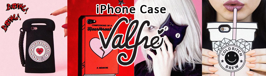 ★個性的なデザインのシリコンiPhoneケースValfre★