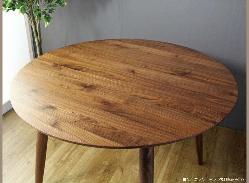 円形ダイニングテーブル仕様