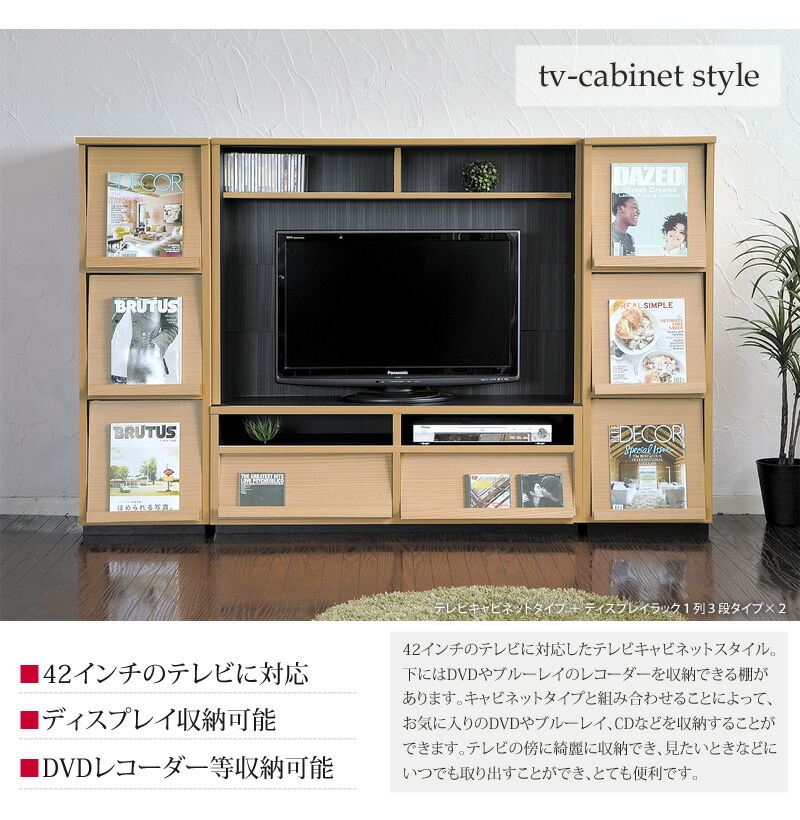 Ordy Walgreen Fit 《 Wal Fit 》 Type Tv Cabinet Bookcase Bookshelf Rack Fashionable Wall Storage