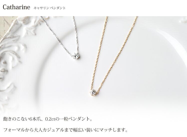 0.2ctダイヤモンド