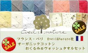 Eveil&Nature社