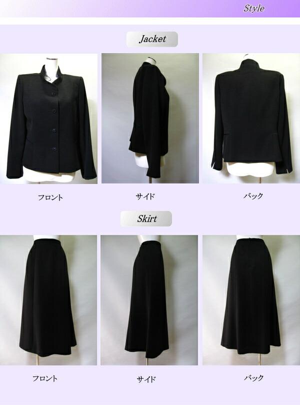 米沢織ブラックフォーマル7枚はぎセミフレアスカートスーツ【喪服・礼服】【日本製】