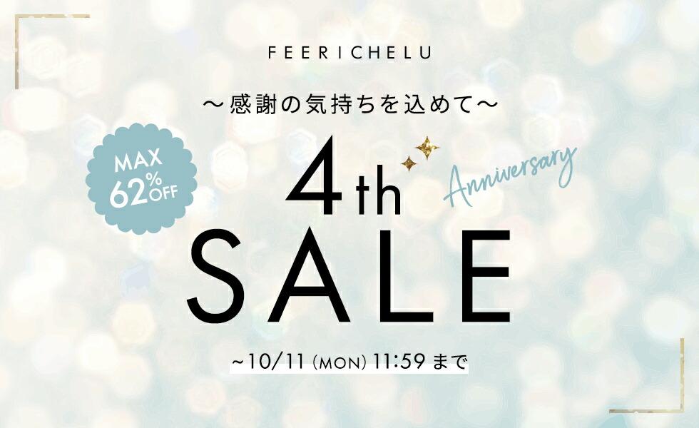 FEERICHELU 4th anniversary SALE