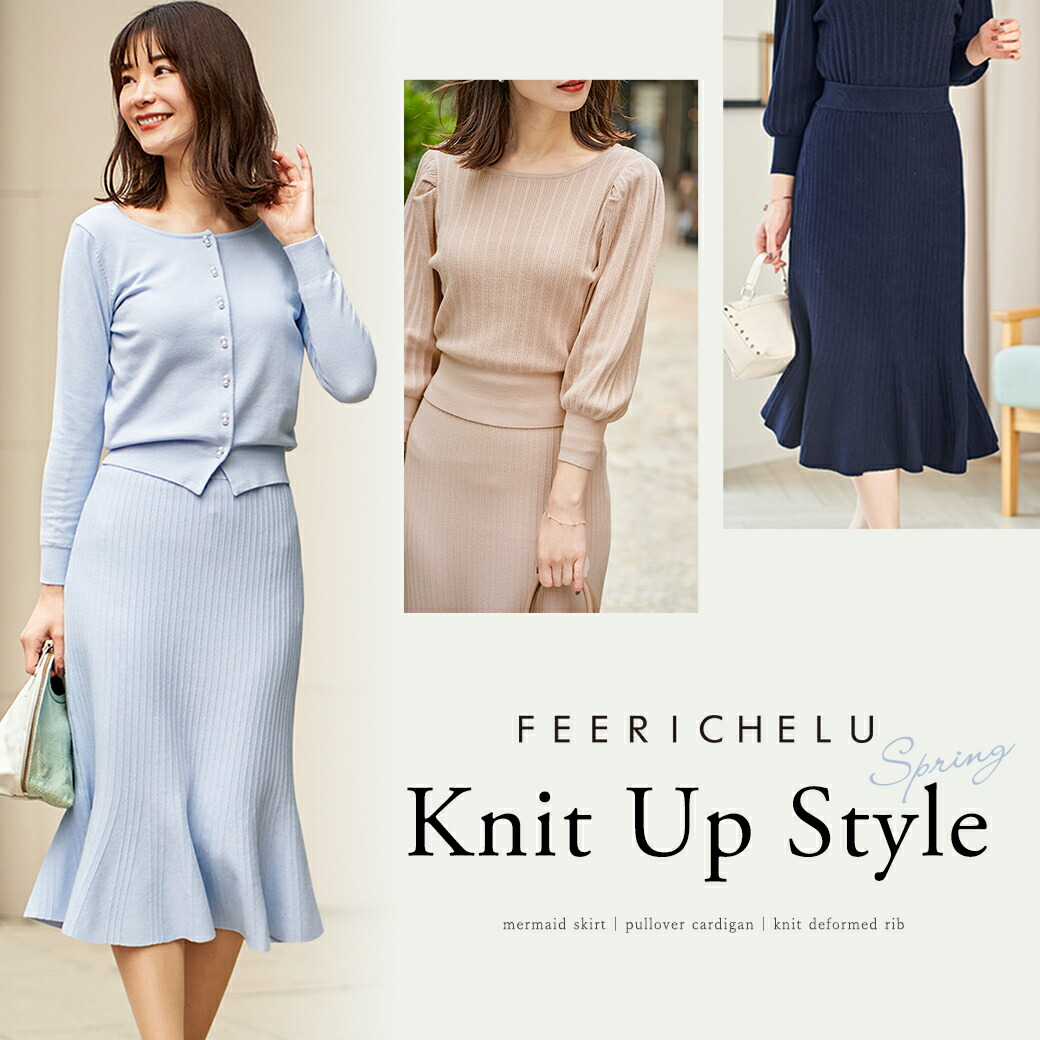 FEERICHELU Knit Up Style