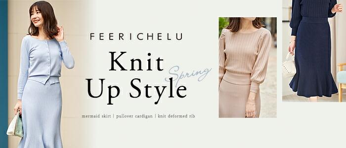 FEERICHELU ニットセットアップページ
