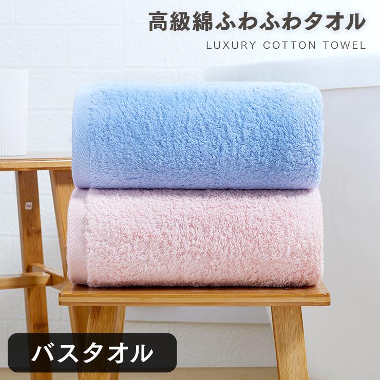NT033 高級綿ひとめぼれバスタオル
