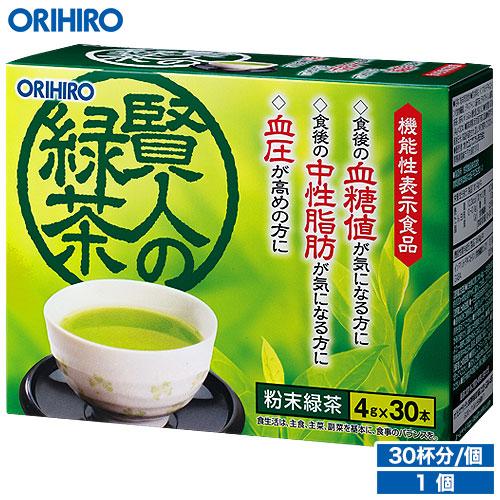 オリヒロ 賢人の緑茶 粉末 緑茶 1個セット 30杯分  1杯あたり約72円 / 血圧 下げる お茶 中性脂肪 血糖値 ダイエット 誕生日プレゼント 父 60代