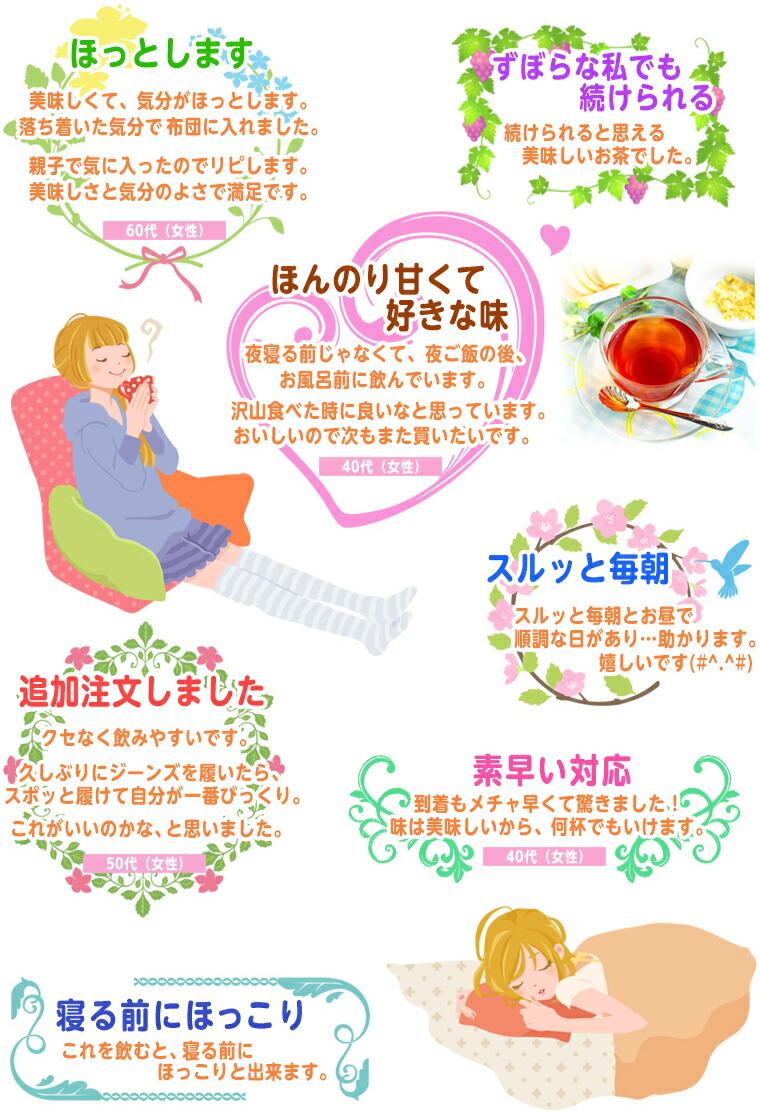Tag: orihiro night tea