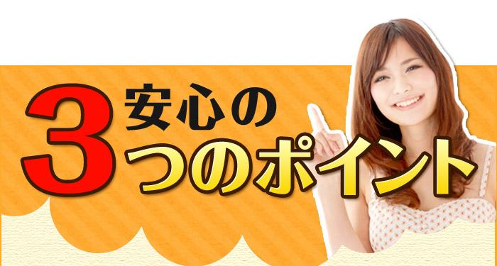 Trà giảm cân night diet tea Orihiro Nhật Bản
