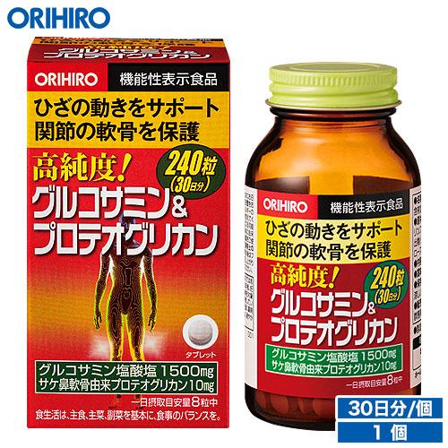 オリヒロ 高純度グルコサミン&プロテオグリカン 240粒 30日分 機能性表示食品 orihiro