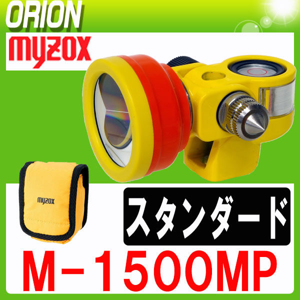 M−1500GP M−1500MP DMP-9 MG-1000SP MG-1000SPT 土地家屋調査士 M-700CP M-1000MP Z-220 M-700HP M-700S M−1500GPBセット M−1500MPBセット MG-1000SPAセット マイゾックス 送料無料 1インチプリズム MG−1500MPII MG−1500MP2 MG−1500GPII MG−1500GP2 光波用MINIプリズム  myzox 土地家屋調査士用 MG-1000SP M-1000MP ZERO220 MG-1000MP DMP-9 DMP-1000 DMP-1500