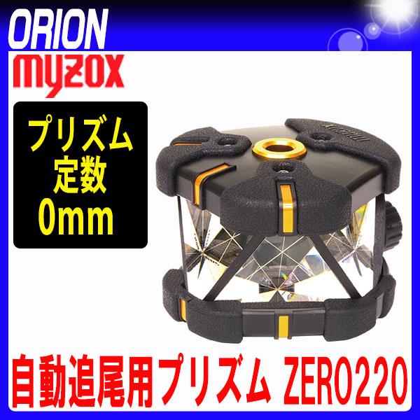 測量用プリズム M-1500MP  M-1500GP MG-1500MP2  MG-1500GP2  M-700CP  M-1000MP  MG-1000SPT  スラプリ ノビプリ MG-1500SL