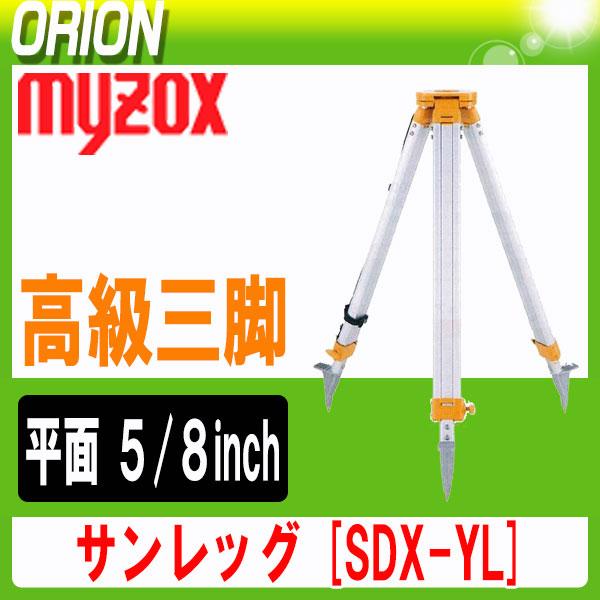 測量用三脚  ランドレッグ サンレッグ オートレベル  レーザーレベル  測量用ミニプリズム  デジタルセオドライト