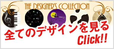 design-list