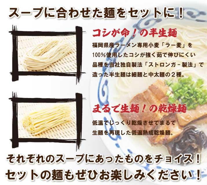 ラー麦10食セット