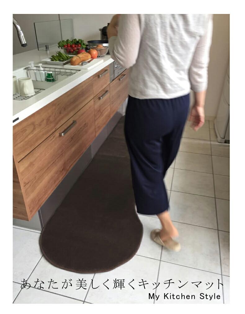 ピーナッツ、ゆりかご、ノーマル型、形とサイズと色、選べるマイキッチンスタイル