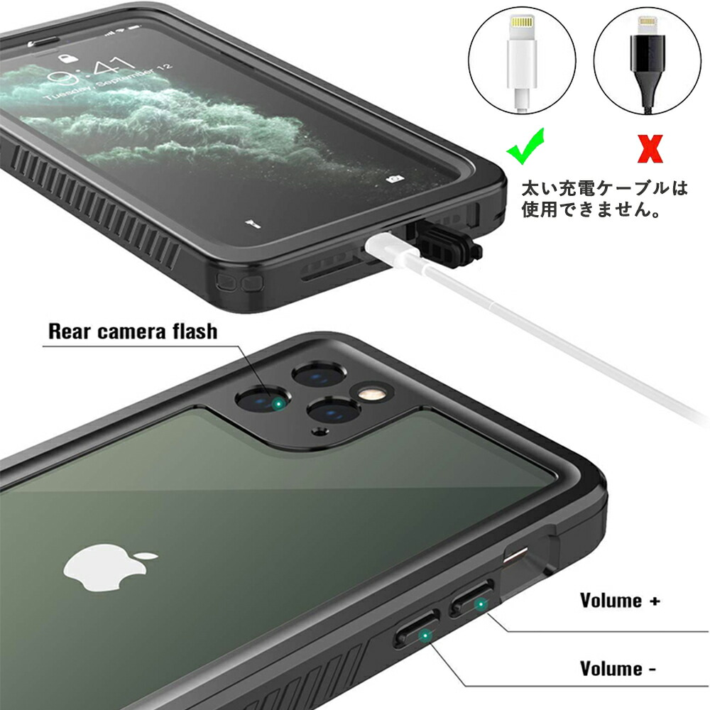 防水 iphonese2