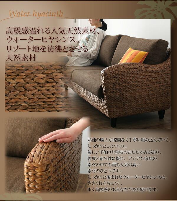 やわらかフォルムで癒しのアジアン!ウォーターヒヤシンスシリーズ【Wyja】ウィージャ