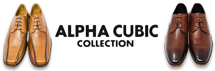 ALPHA CUBIC COLLECTION