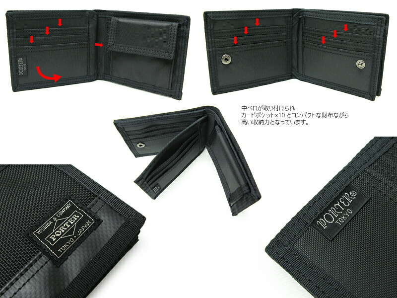中ベロが取り付けられ、カードポケットX10とコンパクトな財布ながら高い収納力となっています。