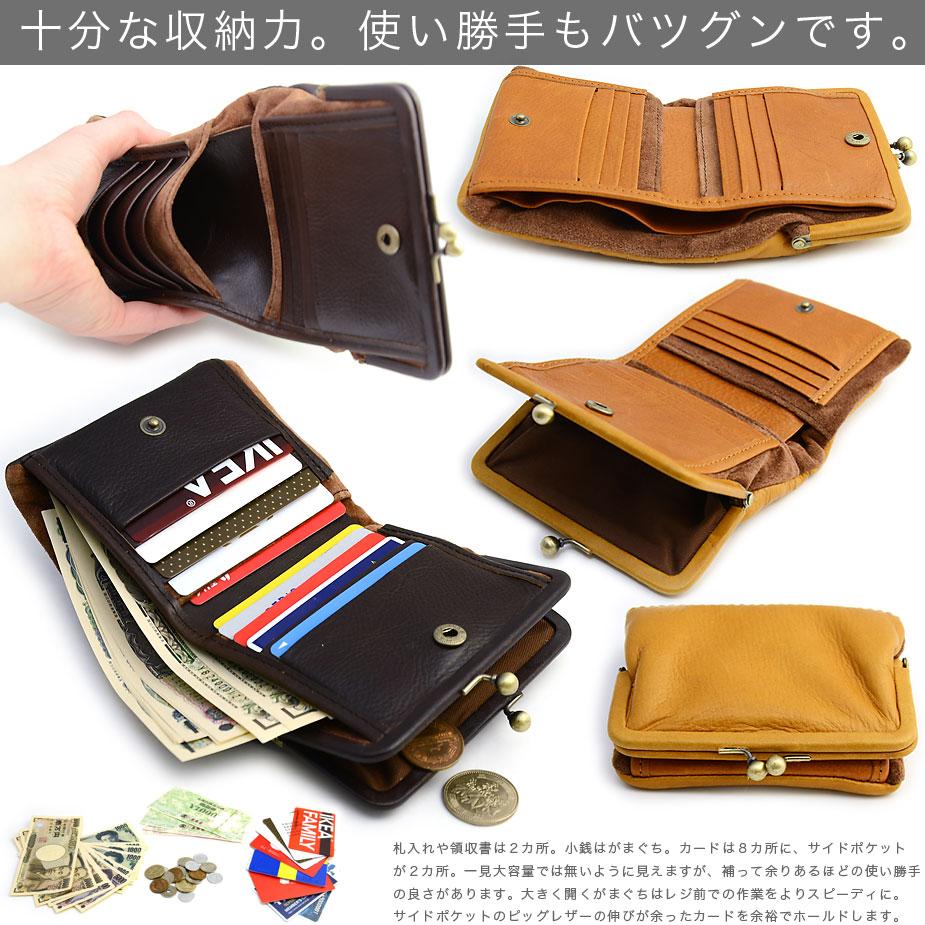 760b988d9c61 革財布 財布メンズ 男性用財布 紳士財布英国革財布 さいふ 二つ折り 財布 ...
