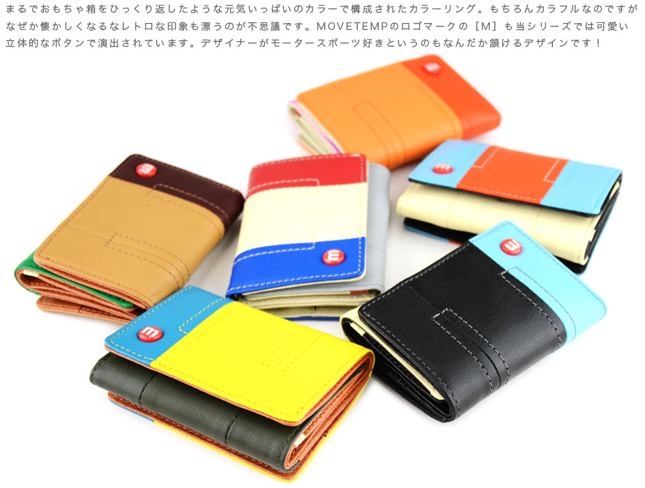d344a88d1655 【楽天市場】【送料無料】三つ折り財布 MOVETEMP ムーブテンプ:おさいふやさん