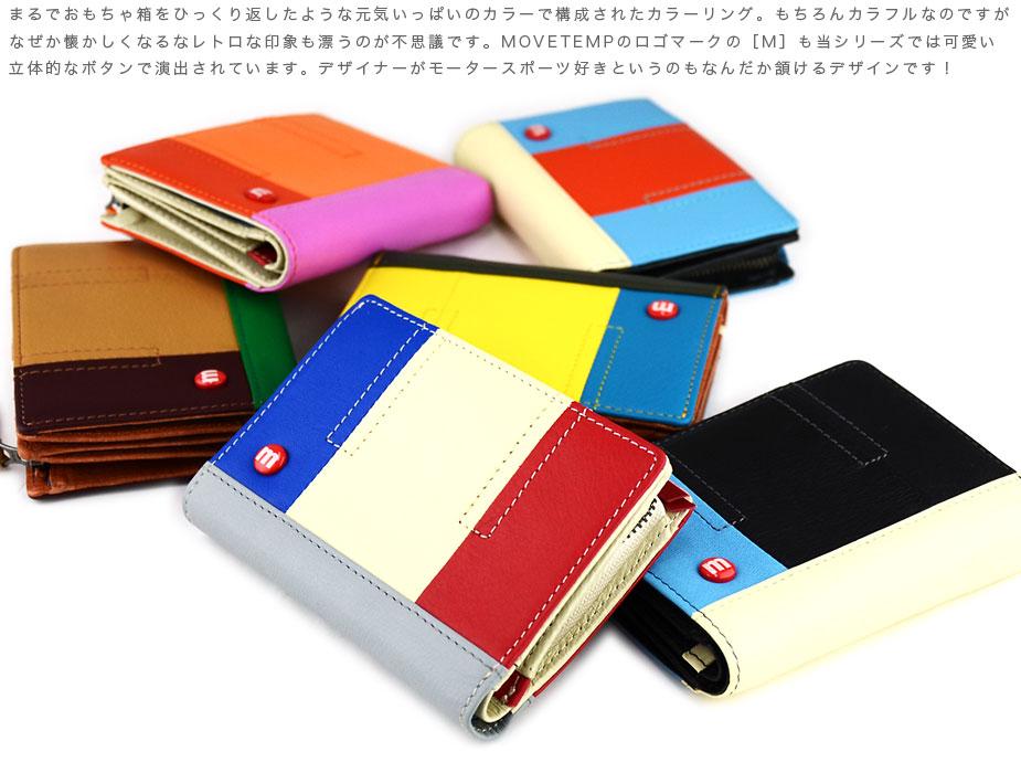 5da099d6a3e6 【楽天市場】【送料無料】二つ折り財布 MOVETEMP ムーブテンプ:おさいふやさん