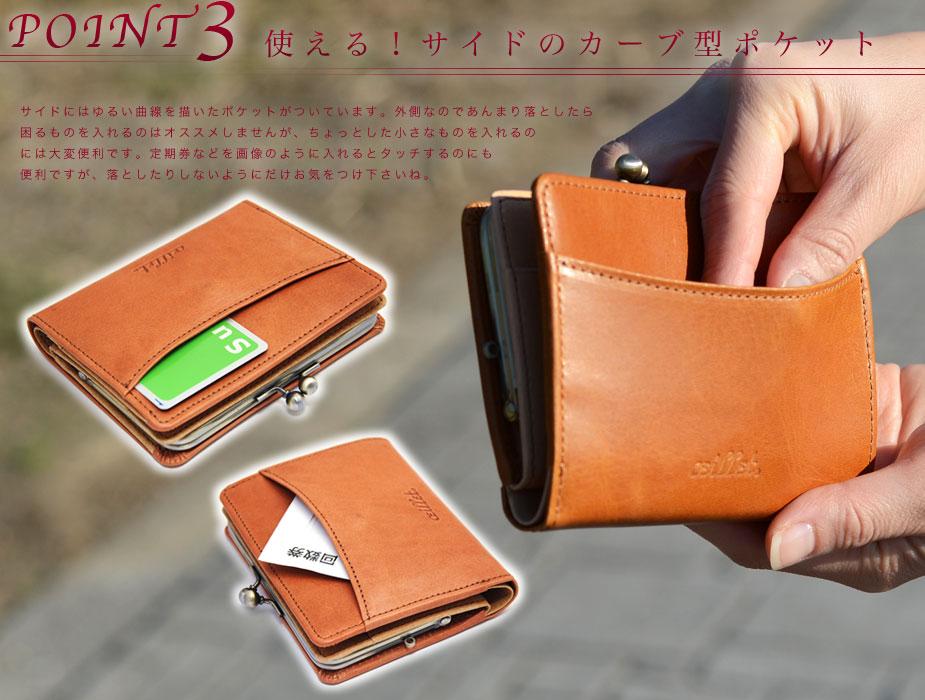 79733328d2a8 財布 がま口 二つ折り かわいい ブランド | The Art of Mike Mignola