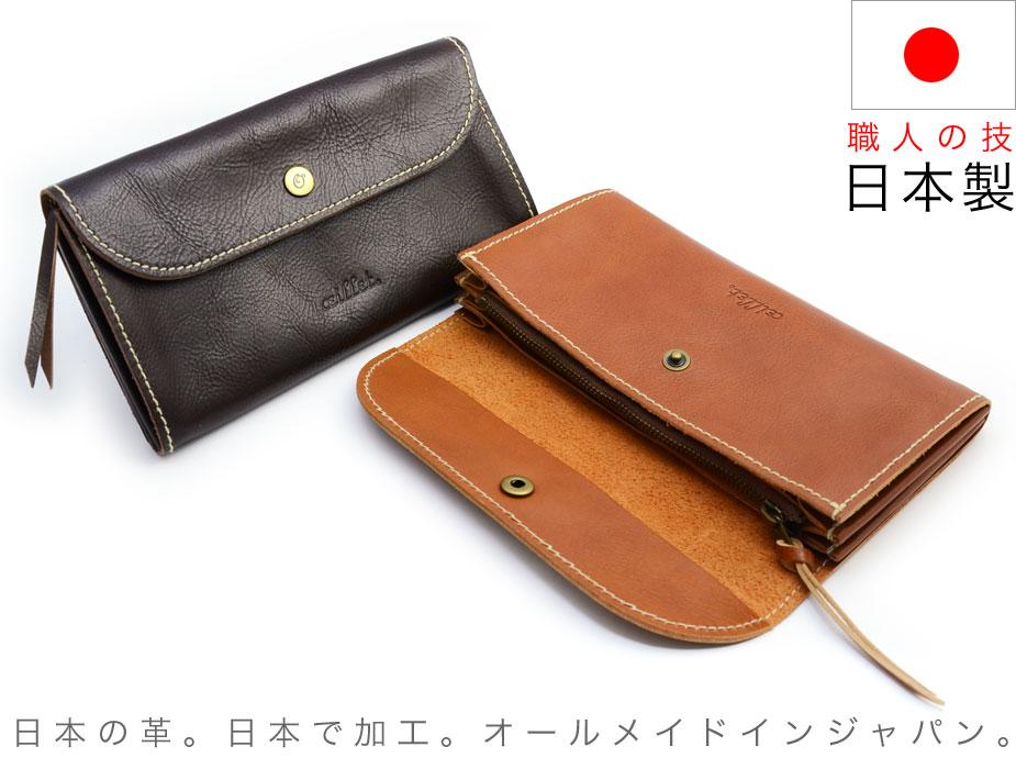 レディース長財布|ファッション 通販 - Yahoo! …
