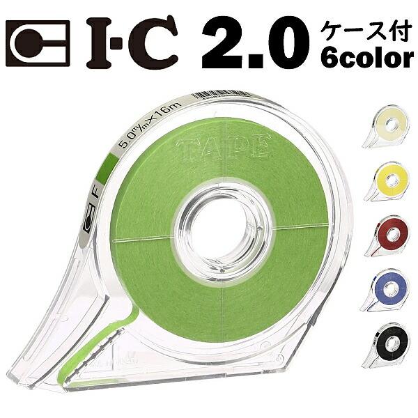 ICテープ