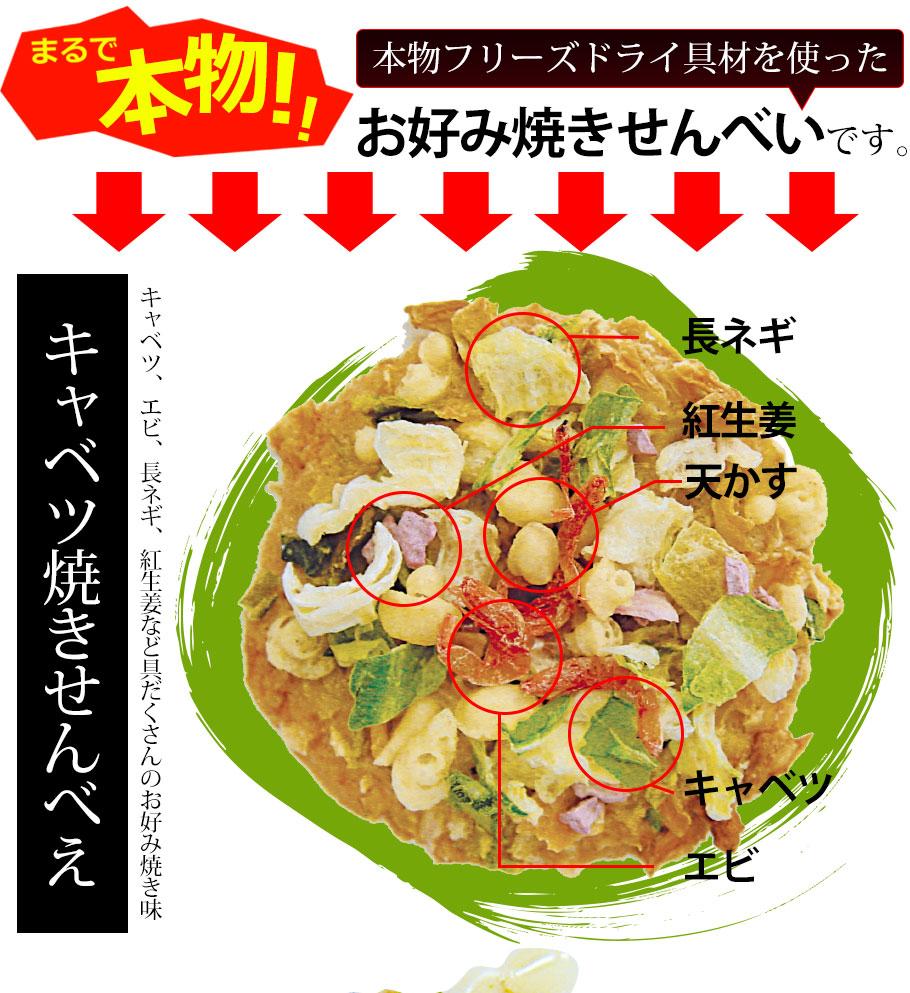 大阪の味本舗