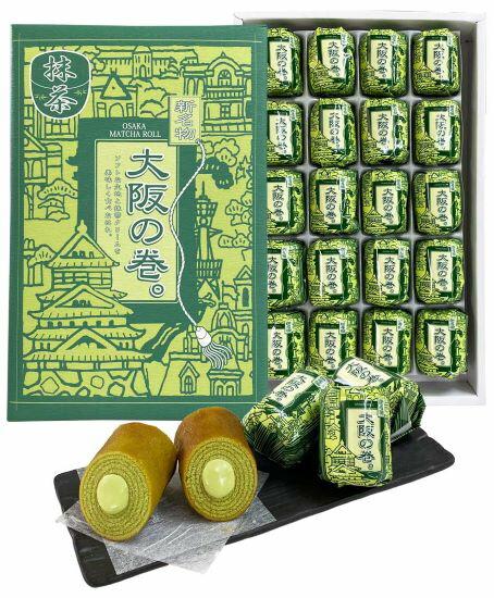 抹茶・大阪の巻。20個入
