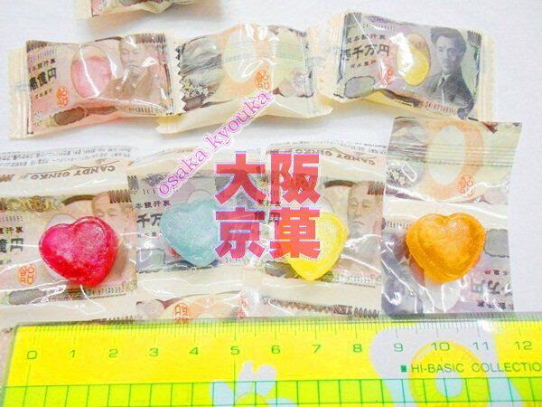 大加製菓お札パロディキャンディ1kg