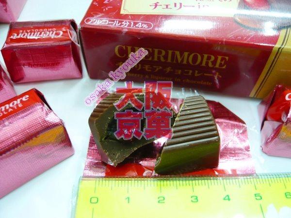 フルタ12粒 チェリモアチョコレート