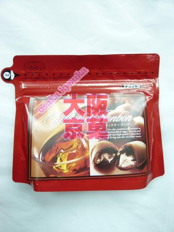 丸赤製菓糸田川商店80gウイスキーボンボン