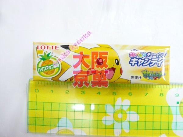 ロッテポケモンチューイングキャンディ