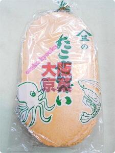 大阪京菓ZR山三製菓 20枚入り たこせんべい〔299円〕×10袋 +税