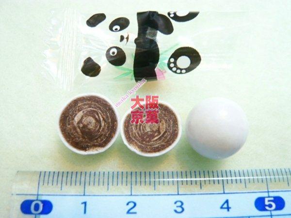 ニューエストパンダのチョコレートボール250グラム入り