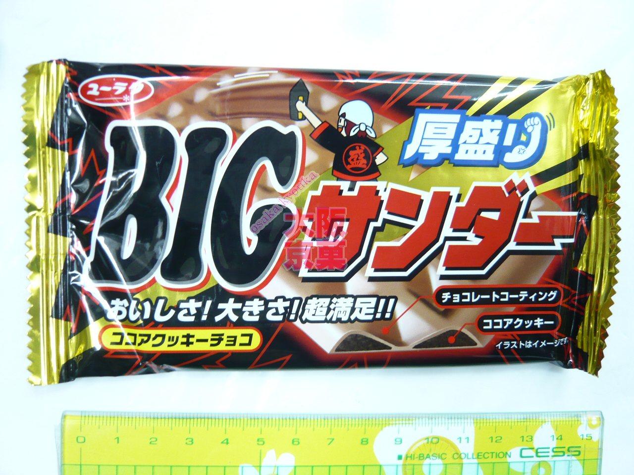 有楽製菓BIGビックサンダー