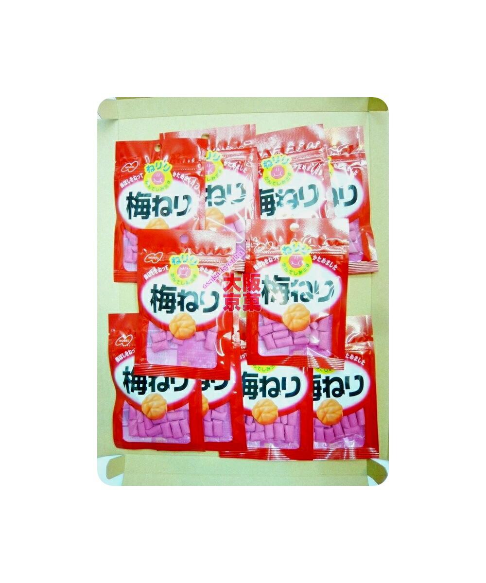 【メール便送料無料】ZRノーベル製菓 20gねりりうめねり×10袋 +税