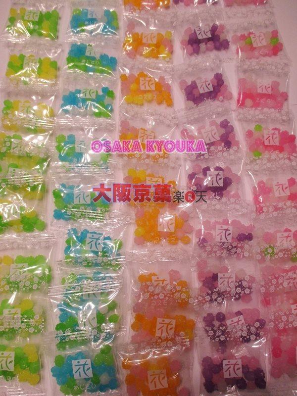 マルタ食品100袋 個包装 金平糖〔こんぺいとう〕