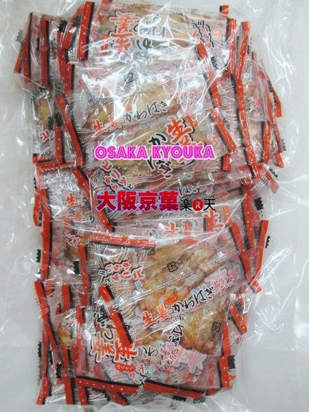 ZR三晃食品 500g かわはぎ生姜×1袋 +税
