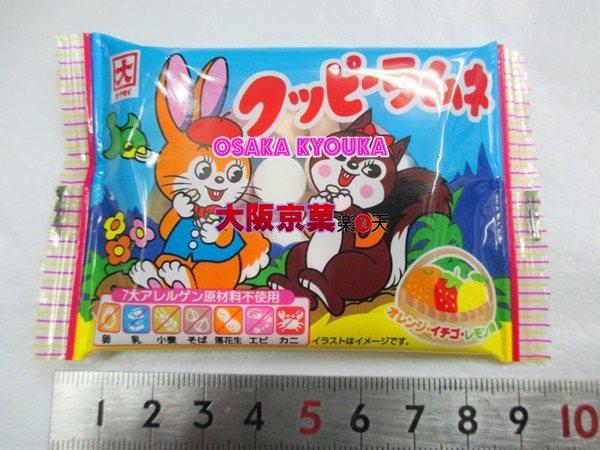 カクダイ製菓クッピーラムネ
